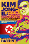 Kim Jong-Il, Revised and Updated 818484