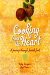Cooking from the Heart   876985
