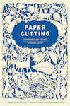 Paper Cutting Book